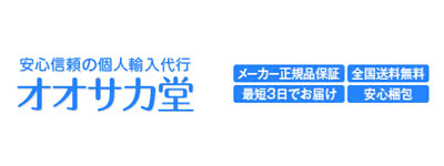 個人輸入代行サイト「オオサカ堂」のロゴ
